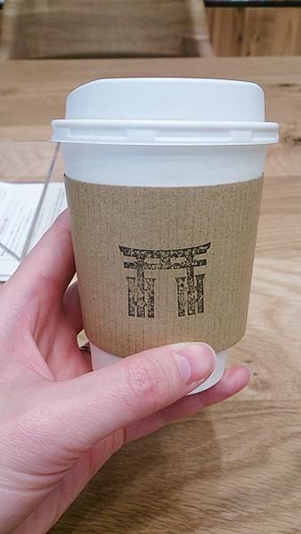 161217coffee01