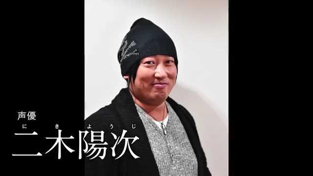 Youtube【ロバート秋山のクリエイターズ・ファイル#24】より