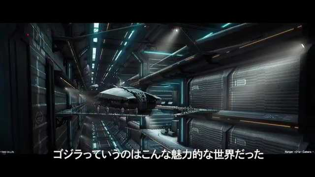 GODZILLA (アニメ映画)の画像 p1_33