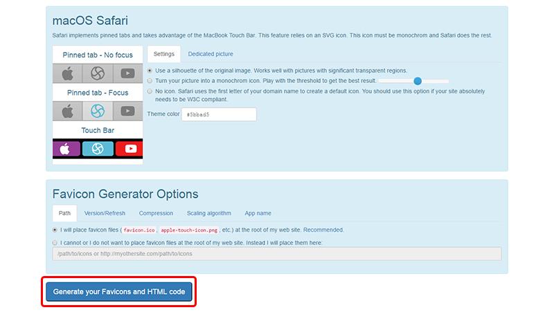 Browserconfig: 増え続けるfaviconのサイズにも適応!無料のお手軽favicon(ファビコン)作成サービス