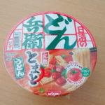 和風だしとトマトの絶妙なハーモニー!「どん兵衛 完熟とまとうどん」食べてみた
