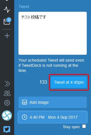 Tweet at 4:40pm