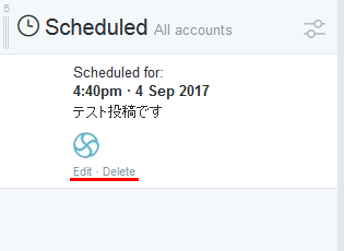 Scheduled