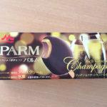 ちょっと贅沢気分!PARM(パルム)リッチショコラ~シャンパン仕立て~ を食べてみた