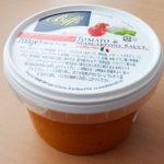 コストコのお気に入り!「BIFFI トマト&マスカルポーネチーズ パスタソース」