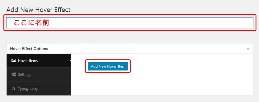 Add New Hover Item