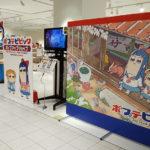 広島パルコで開催中の「ポプテピピック ポップアップショップ セカンドシーズン」に行ってきたよ