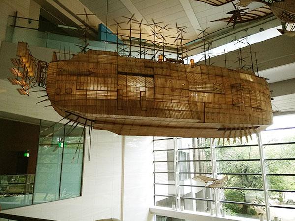 空飛ぶ飛空艇