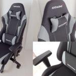 座り心地は抜群!長時間の作業やゲームにおすすめの AKRACING オフィス・ゲーミングチェア 「Wolf」を買ったよ!