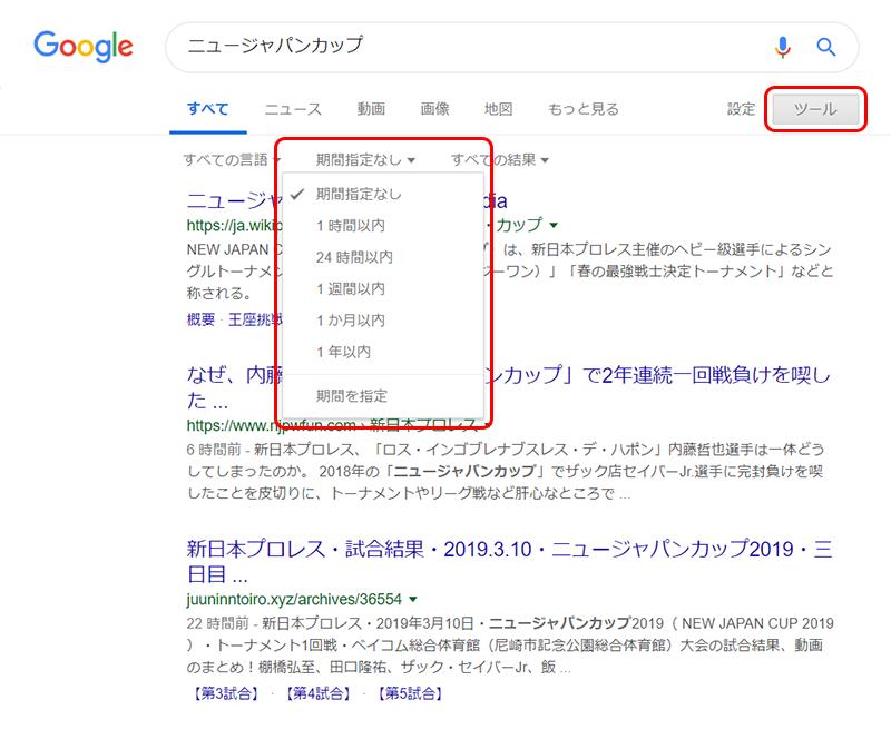 PCブラウザ検索