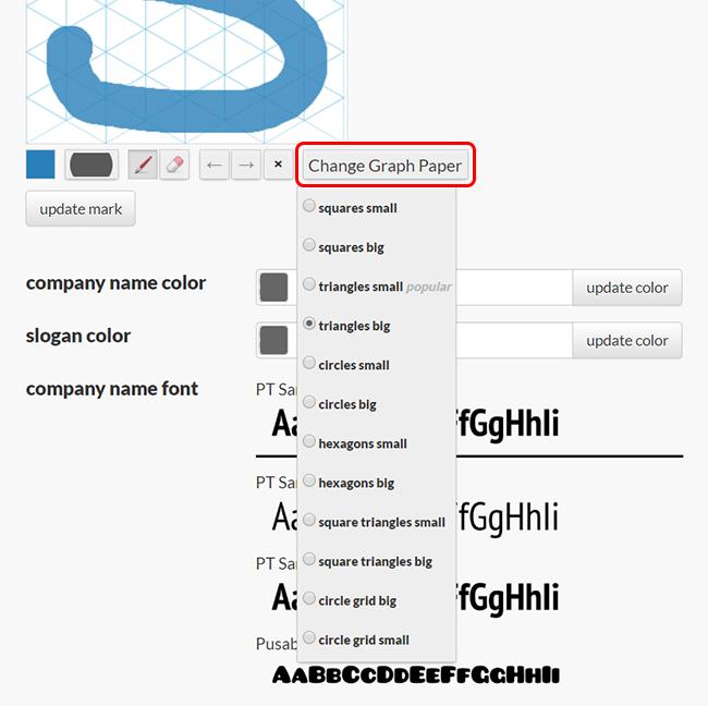 Change Graph Paper