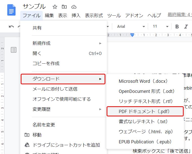 ダウンロード>PDF ドキュメント(.pdf)